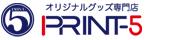 PRINT-5