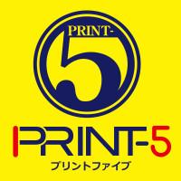 PRINT-5ロゴ