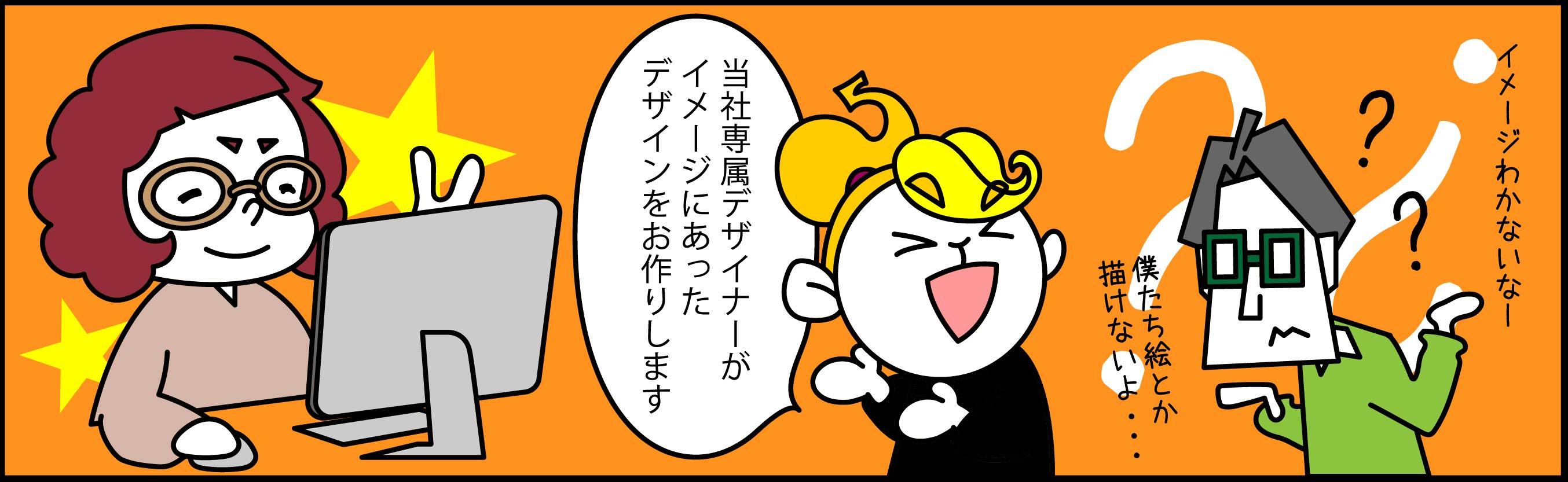 HP漫画2-05