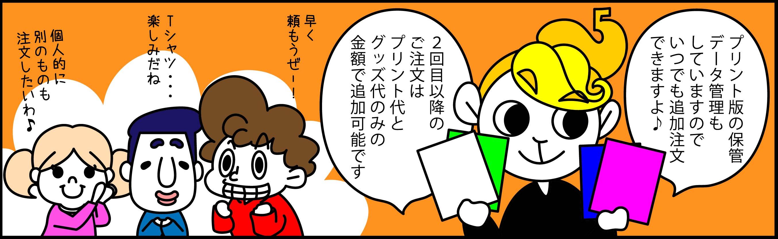 HP漫画2-07