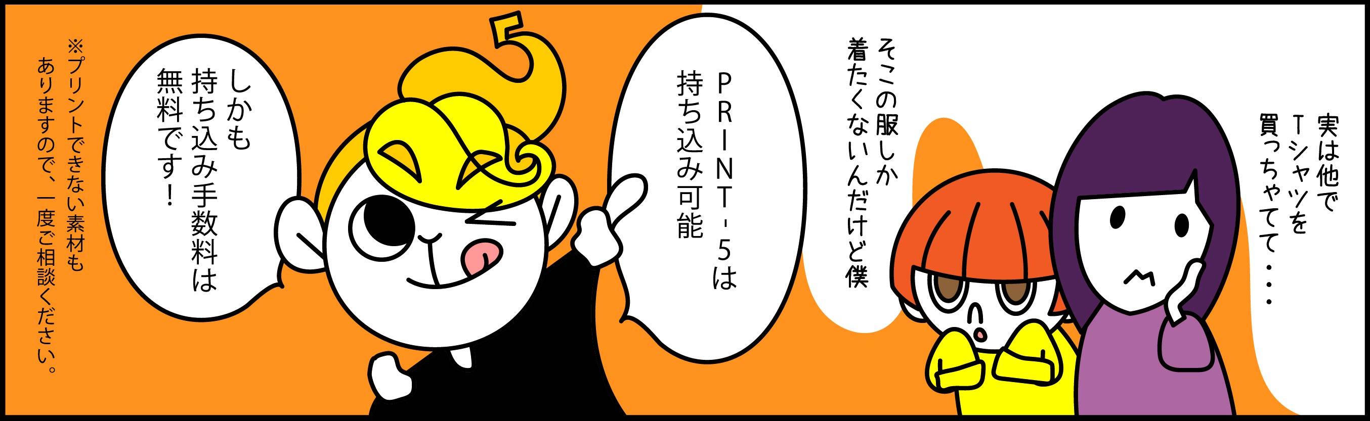 HP漫画2-04