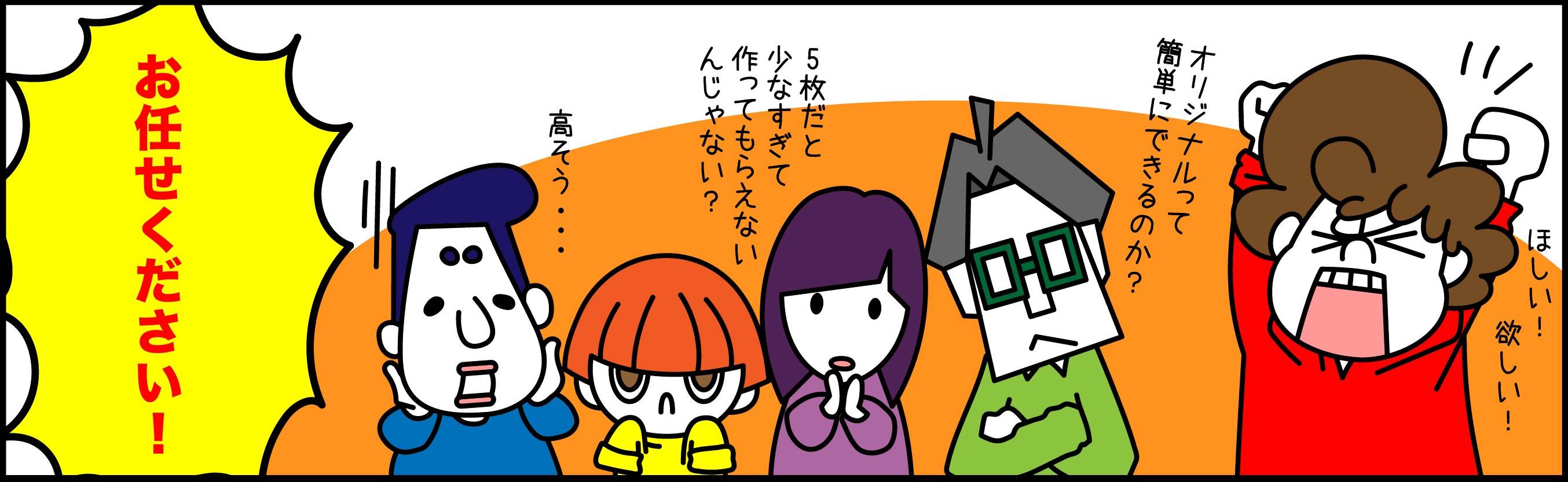 HP漫画2-02
